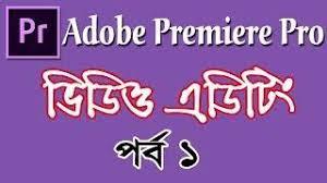 tutorial editing video di adobe premiere adobe premiere pro