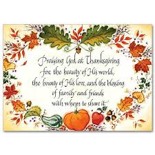 happy thanksgiving prayer to god free design and templates