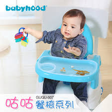 baby chairs for dining table babyhood century baby baby chair baby table baby eating chair child