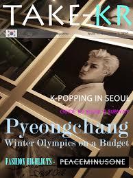 take kr com english travel and lifestyle magazine on south korea