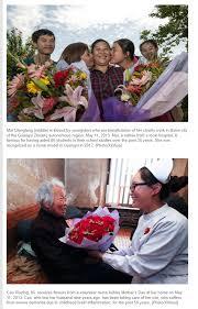 baise sur le bureau daily photos 2011 to 2017 page 301 china defence forum