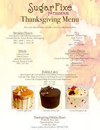 sugar fixe patisserie thanksgiving catering menu downtown oak park