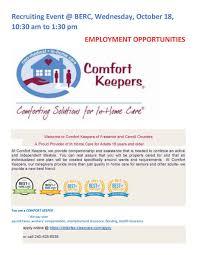 new home design center jobs 100 in home design consultant job description 10 legit jobs