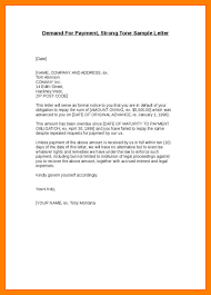 cover letter wiki cover letter for government job by sample cover
