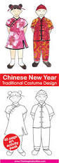 597 best chinese new year art for kids images on pinterest