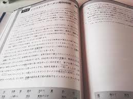 textbook experience tobira gateway to advanced japanese