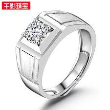 jewelry rings mens images Thousand shadow jewelry diamond ring men 39 s simulation platinum jpg