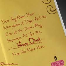 name on handmade diwali greeting cards picture