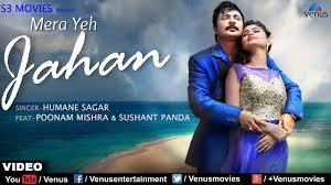 mera yeh jahan video song humane sagar poonam mishra sushant