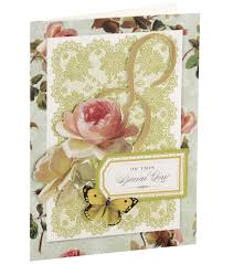 griffin card kit anniversary garden joann