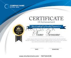 creative certificate appreciation award template blue imagem