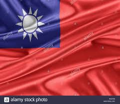 Flag Taiwan Taiwan Flag With A Glossy Silk Texture Stock Photo Royalty Free