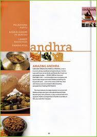 femina cuisine femina features a vegetarian menu from our cookbook on andhra