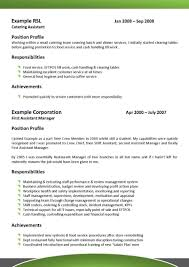Crew Chief Resume Template Killer Sample Resume For Administrative Assistant