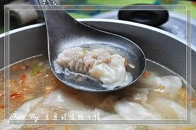alin饌 cuisine 花蓮戴記扁食 傳承四代的好味道 樂天市場購物網 官方部落格