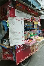 bangkok phuket day 2 shopping at pratunam n platinum fashion mall