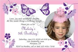 lynnetteart monarch butterfly party invitation and water bottle