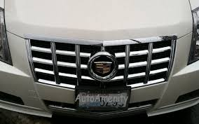 price of 2013 cadillac cts cadillac cts chrome grill inserts custom look great prices