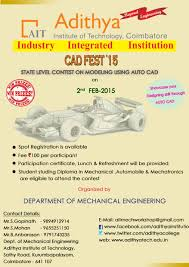a state level contest on modeling using auto cad adithya