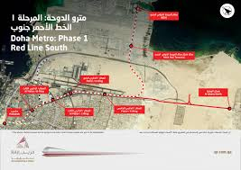 Redline Metro Map by Atkins Wins 135 Million Contract For Design Of Doha Metro Gold