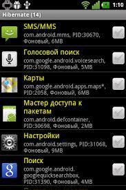 hibernate apk hibernate 1 33 apk android tools apps