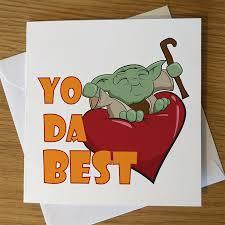 yoda valentines card yoda s card ride a wave design