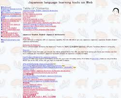 japanese online class japanese language learning tools on web nihongo eな portal for