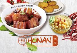 17th century cuisine what s china hunan cuisine here dongguan