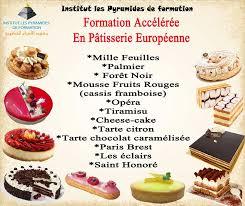 formation cuisine patisserie une formation accélérée en formation patisserie tunisie ღ