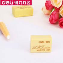 bureau r騁ractable rubber from the best taobao yoycart com