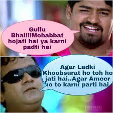 Funny Hyderabadi Memes - funny jokes for friends in english meme center