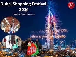 dubai shopping festival 2016 package