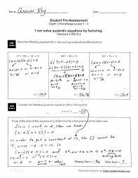 hsa rei 4 solve quadratic equations math high algebra