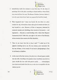 cbse 2015 english core class 12 board question paper set 3
