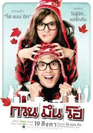 film hantu thailand subtitle indonesia download film thailand hello stranger subtitle indonesia download