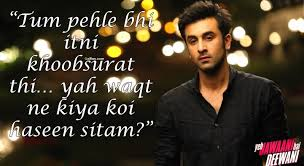 quotes about beauty short 30 most beautiful hindi beauty quotes u2013 short beauty sayings in