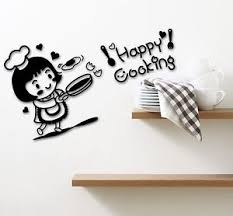 Wall Stickers For Kitchen wall stickers vinyl decal for kitchen chef happy cooking