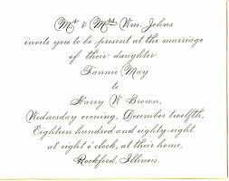 Formal Invitation Cards Wording For Create Easy Formal Invitation Free Egreeting Ecards