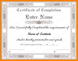 10 certification of completion template incidental report