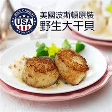 cuisine orl饌ns ibon mart 優鮮配 美國波斯頓原裝野生大干貝 454g 包 任選