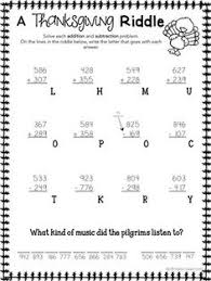 5th grade math mystery pictures