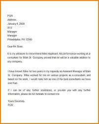 recommendation letter for employment sample recommendation