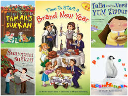 new year kids book read all about it the 5 best new kids books for the high