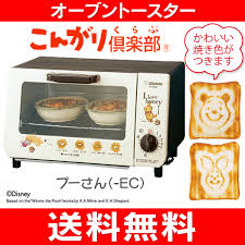 Winnie The Pooh Toaster Townland Rakuten Global Market Elephant Seal Electric Kettle