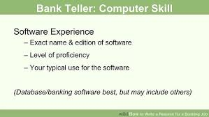 Teller Duties For Resume How To Write A Resume For A Banking Job 14 Steps With Pictures