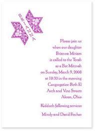 Checkerboard Bat Mitzvah Invitations Checkerboard Ltd Retailer Portal U2014 Checkernet Party