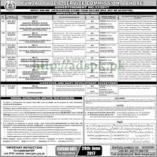 ppsc jobs ad no 33 2017 jobs written test syllabus paper for