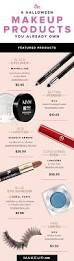 the 6 halloween makeup products you already own makeup com