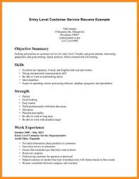 resume exles for college students on cus jobs resumes resume skills for preschool teacher key customer service