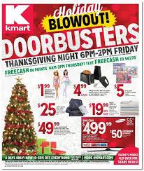 Lights All Night Promo Code Kmart Coupon Codes For December 2017 That Work Finder Com